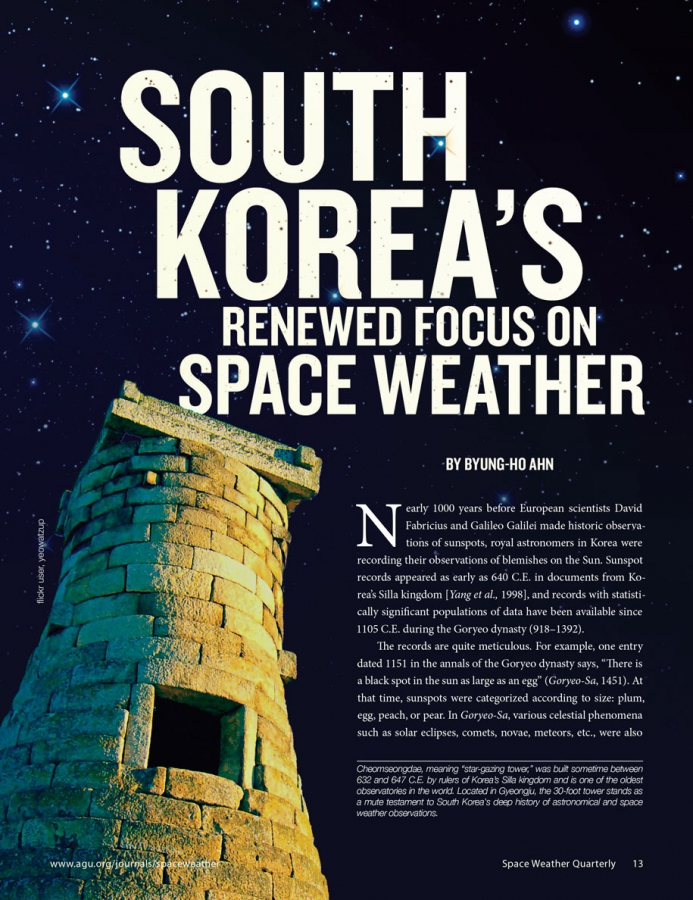 Space Weather Feature Article Design